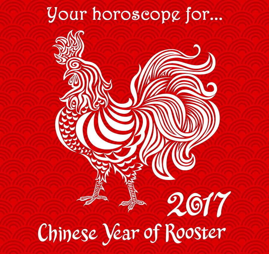Переводчик на новый год 2017
